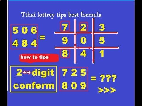 thai lottery tips best formula sure number free 01/10/2017 - (More