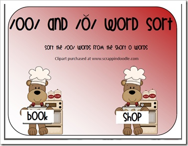 FREE word sort to go with Reading Street Dot and Jabber: Shorts, Word Work