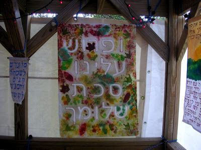 jewish craft ideas juggling frogs need some ideas for sukkah decorating 2250