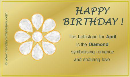April Birthday eCard - Diamond Birthstone by Monthly Birthstones http://monthlybirthstones.com/birthday-ecards/
