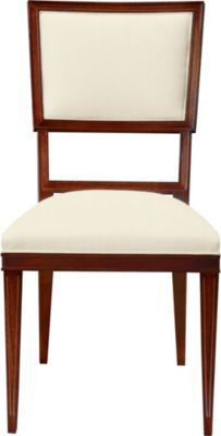 Ilsa Side Chair (Open Panel) from the Alexa Hampton® collection by Hickory Chair Furniture Co.