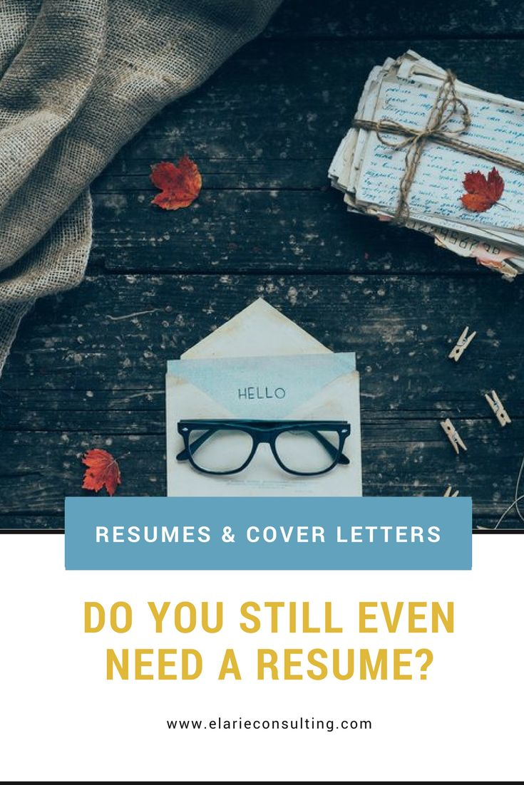 Don't think you need a resume in the world of social media and LinkedIn? As much as we love technology advances, the basics are not quite dead!