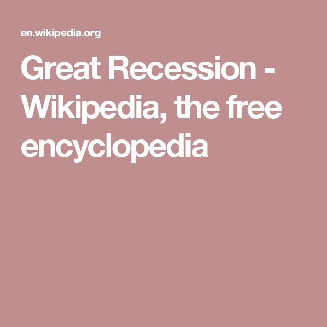 Great Recession - Wikipedia, the free encyclopedia