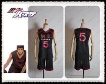 Kuroko especie de tiro de baloncesto Tong Huang hui Jin Qingfeng gran Jixiang academia una ropa Cosplay