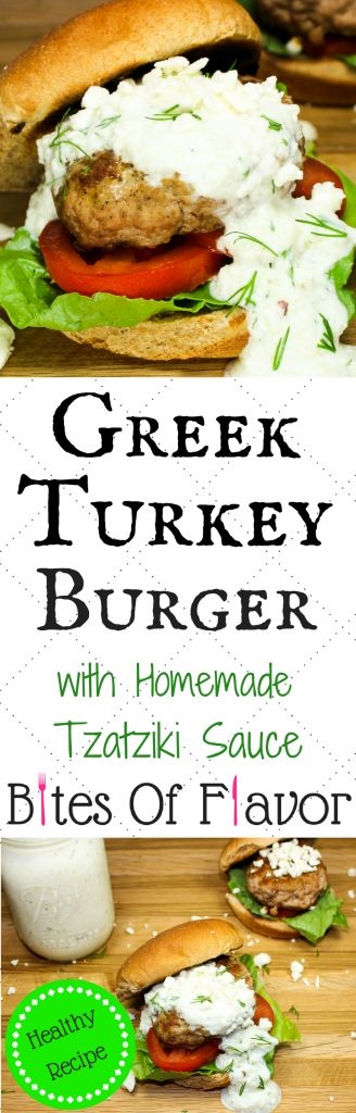 Greek Turkey Burgers-Quick to make, packed with spices, & healthy. Top with homemade tzatziki sauce & feta cheese for a delicious Greek inspired burger! Weight Watcher friendly recipe. www.bitesofflavor.com