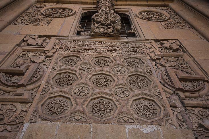 Divriği Great Mosque Şifahane Gate
