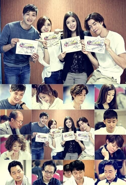 Eunji Jung and cast for Trot Lovers first script reading