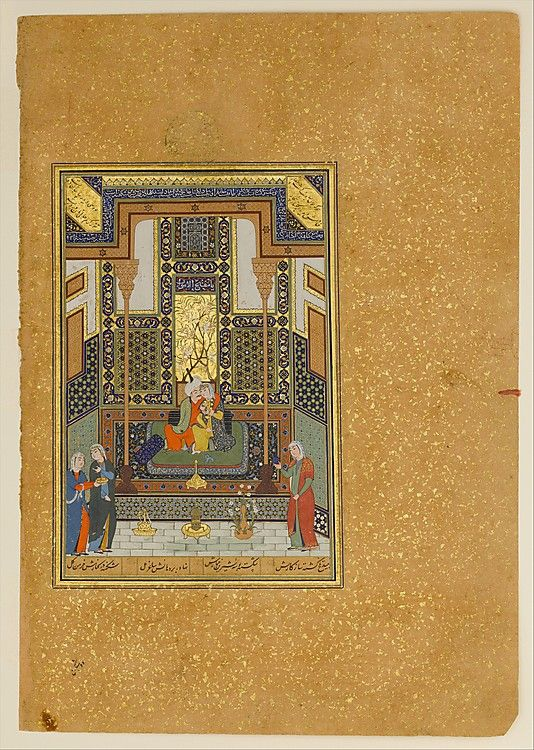 The second poem of Nizami's Khamsa (Quintet) is a romantic epic tale concerning the last great Sasanian ruler, Khusrau II, and his beloved Armenian princess, Shirin. While their union is delayed by many trials, tribulations, and intervening marriages, eventually the two are happily wed