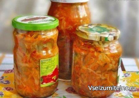 САЛАТ КУБИНСКИЙ Ингредиенты капуста 2 -2,5 кг помидоры 2 кг морковь 1,5 кг лук 500 гр. огурцы 1,5 кг перец сладкий 1,5 кг перец острый 1-2 шт черный перец горошком около 30 шт. лавровый лист 6 шт. растительное масло 200-300 мл паприка молотая 1/2 ч. л. уксус 9% 200-250 мл сахар 150 гр. соль 3-3,5 ст.л Способ приготовления Капусту шинкуем, лук режем полукольцами, морковь трем на крупной терке, помидоры и огурцы нарезаем тонкими дольками, сладкий перец и острый режем соломкой. Все хорошо…