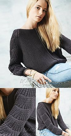 Вязаный пуловер спицами   ДОМОСЕДКА