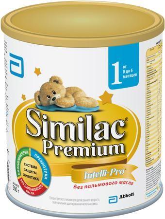 Similac (Abbott) Premium 1 (от 0 до 6 месяцев) 900 г  — 914р. -- Молочная смесь Similac Premium 1 900 гр хорошо зарекомендовала себя среди мам, которые не могут кормить малыша грудью. Там нет пальмового масла, так лучше усваивается кальций – у вашего крохи будут крепкие кости и здоровые зубки. В смеси присутствует лютеин – самостоятельно организм его не вырабатывает, но этот очень важный компонент, от него зависит здоровое зрение. Пробиотики и пребиотики следят за микрофлорой кишечника и…