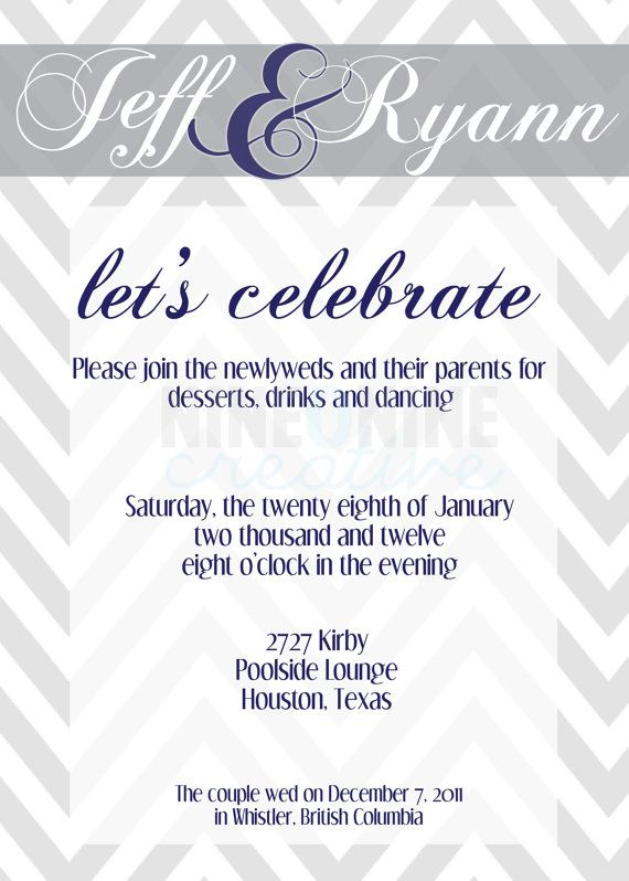 Wedding Reception Invitation By Nineoninecreative On Etsy 1200