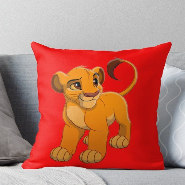 Simba in Bed Pillows for sale | eBay