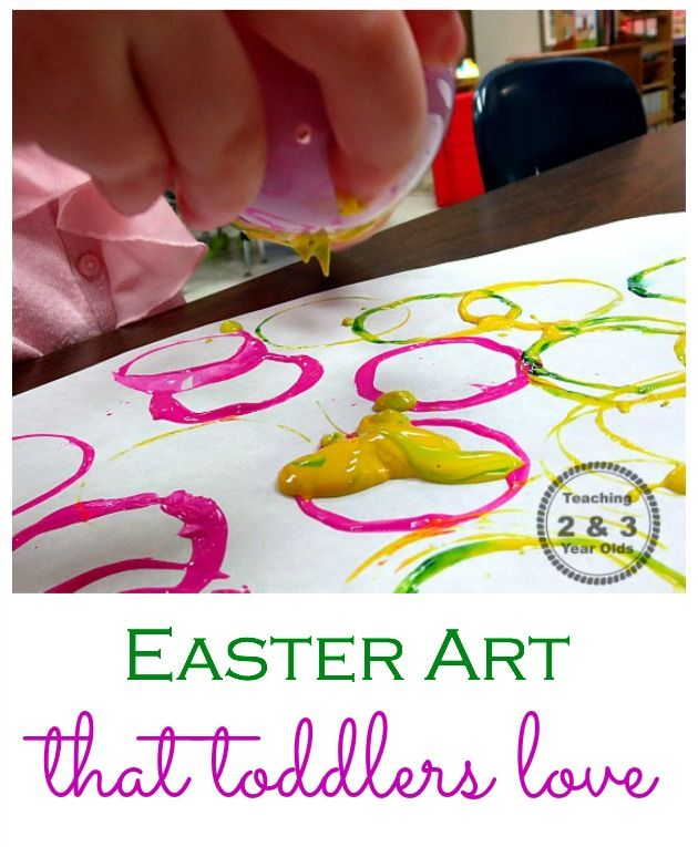 Topsy Turvy Painting with Eggs | Easter art, Easter ...