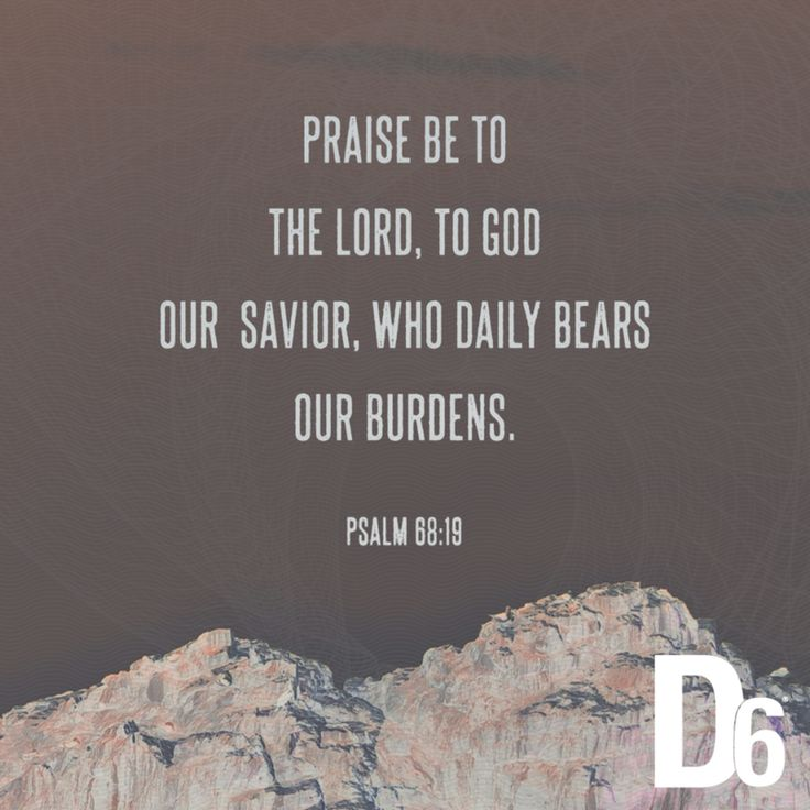 Praise be to the Lord, to God our Savior who daily bears our burdens. Psalm 68:19 Scripture to encourage you and inspire you to move forward with your day. Prayers and words from God and the Holy Bible to grow your faith. D6 Family is dedicated to inspire family ministry for families and churches with books, podcasts, curriculum,videos and conferences. Learn more about generational discipleship and all resources from D6 Family.
