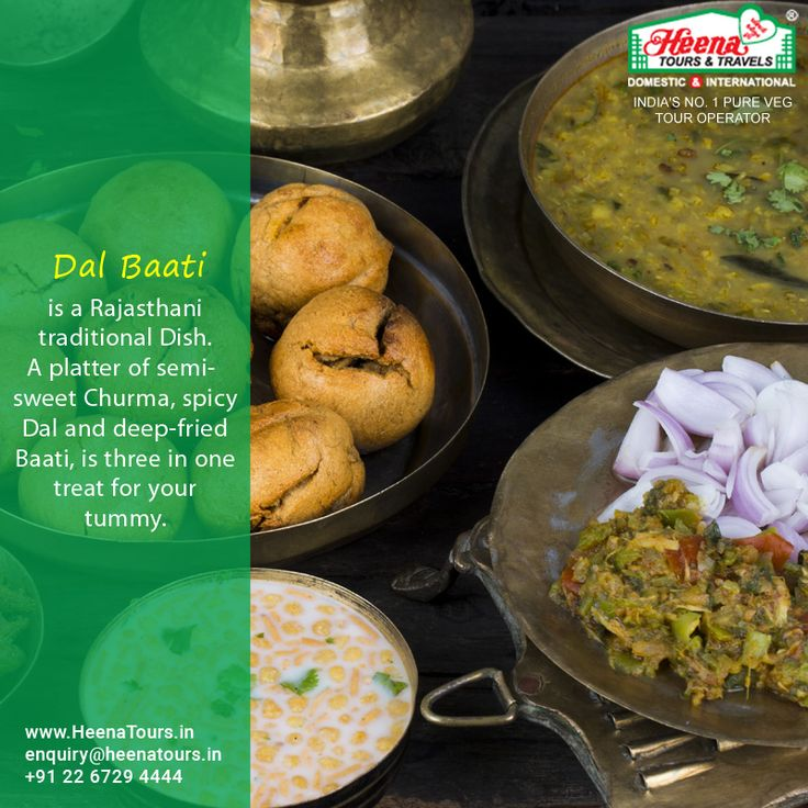 Dal Baati is a traditional dish of Rajasthan. A platter of semi sweet 'Churma', spicy 'Dal' and deep fried Baati is three in one treat for your tummy. You must try this special dish whenever you are in Heena's Rajasthan tour