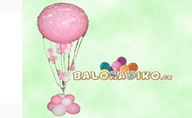 29€ από 60€ για ένα μπαλόνι αερόστατο με τύπωμα για γέννηση αγοριού ή κοριτσιού από το balonadiko.gr. Έκπτωση 52%  http://www.deal4kids.gr/deals.php?id=357