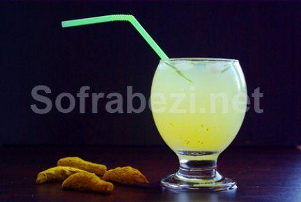 Limonata Tarifi (Zerdeçallı) - Sofra Bezi | Yemek Tarifleri | Kek Tarifleri | Resimli Tarifler