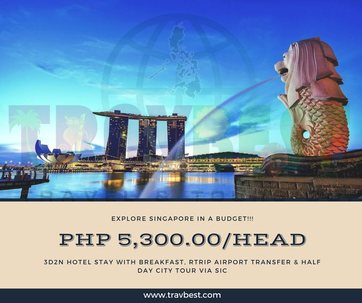 SINGAPORE WITH FREE & EASY BUDGET TOUR 2017 Rate as LOW as Php 5,300/pax  Inclusions: •3d/2n hotel stay in a 3* Hotel •Daily Breakfast •Round Trip Hotel Transfers via SIC •Half Day City Tour  For inquiries, email your travel plans to inquiry@travbest.com or call +6325718522, +6322157870, +639175442378, +639228322379 or +639209669447. You may also visit www.asianpackagetours.com for promo updates