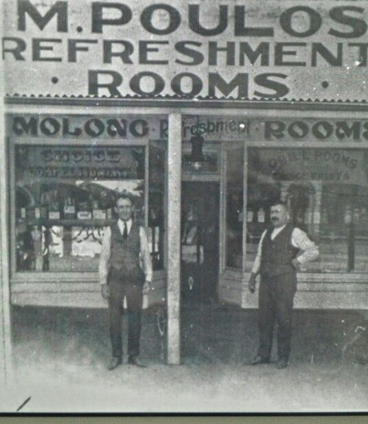 Molong refreshment rooms