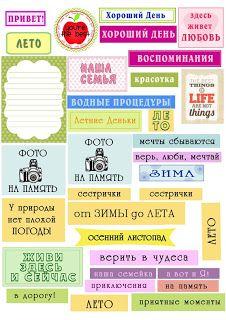 русский текст