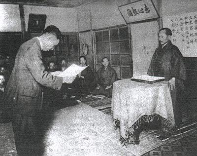 Funakoshi Gichin