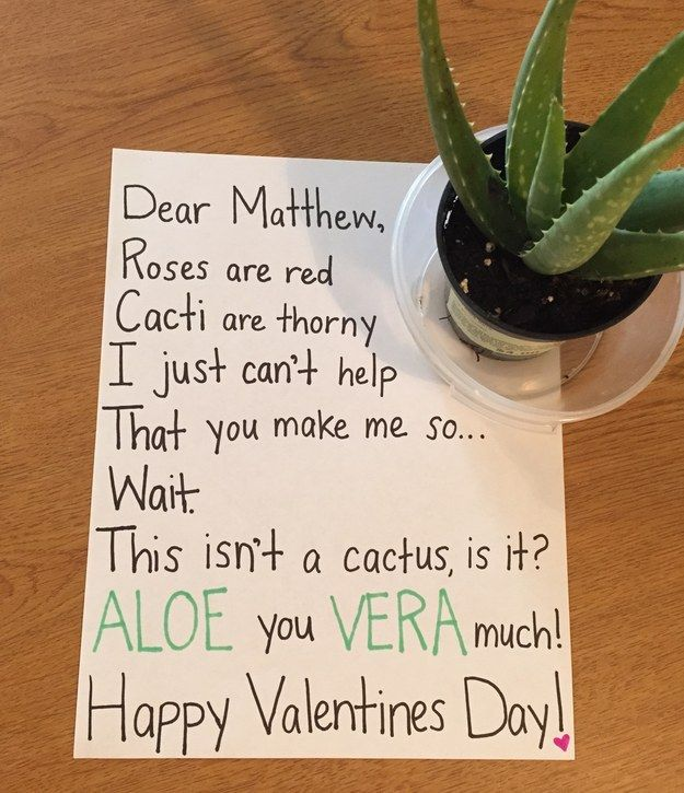 quick valentine jokes