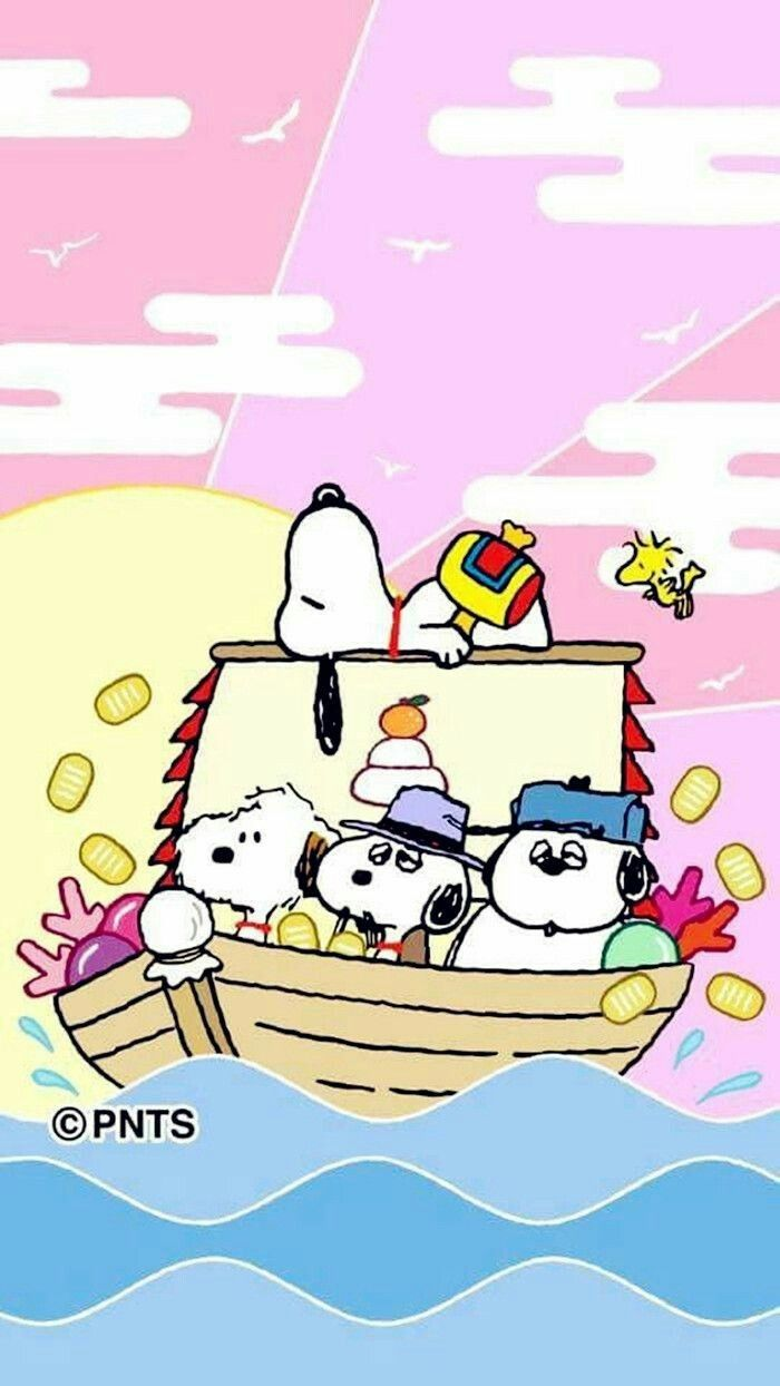 4510 Best Snoopy Y Sus Amigos Images On Pinterest