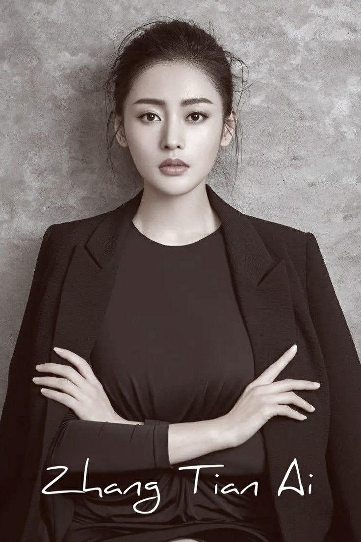 Zhang Tian Ai Asian Actors In 2019 Asian Celebrities