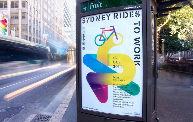 Design by Toko  Sydney Rides Festival