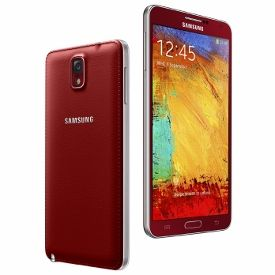 Cool Stuff We Like Here @ CoolPile.com ------- << Original Comment >> ------- Samsung Reveals Rose Gold, Merlot Red Galaxy Note 3