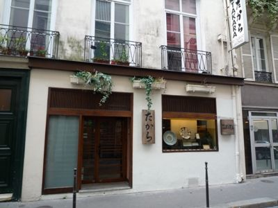 Takara, restaurant Japonais, Paris, Top menus 60€