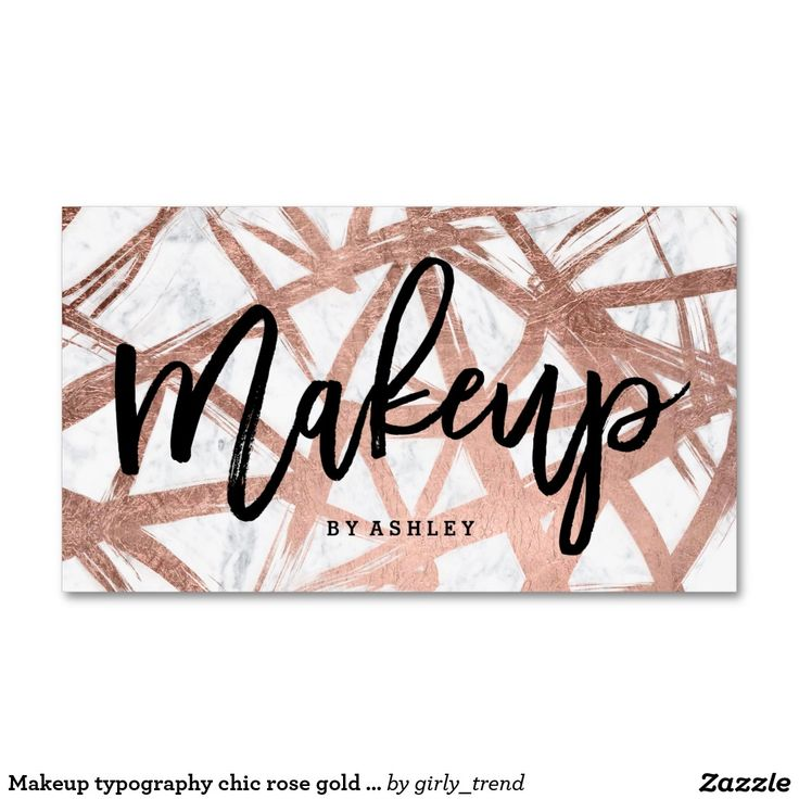 Makeup typography chic rose gold brush marble business card