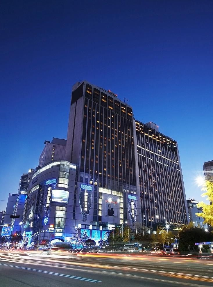 Lotte Hotel Seoul 5*  Мы остановились в этом отеле на одну неделю))