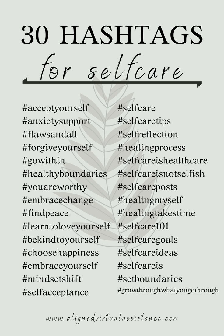 Instagram hashtags for selfcare in 2020 hashtag quotes
