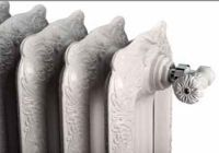Grzejniki retro to unikalny styl oraz charakter. Proponowane grzejniki to luksusowe elementy wyposażenia.