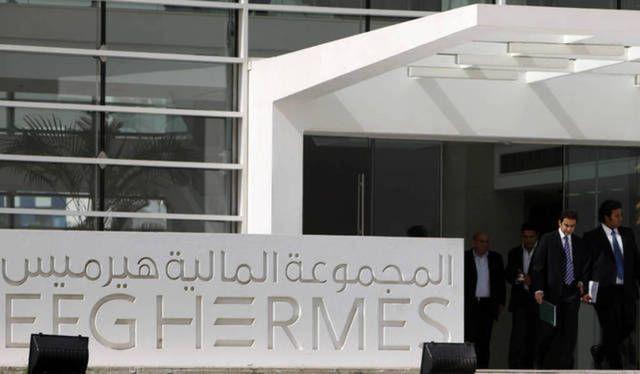 هيرمس تنفذ أولى صفقاتها بالسوق العمانية القاهرة مباشر أعلنت المجموعة المالية هيرميس عن إتمام الطرح العام لشركة ظفار لتولي Home Decor Home Decor Decals Decor