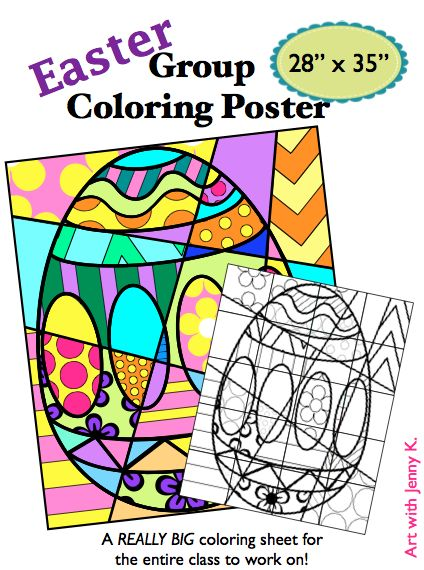 "Decorate your room this year with a large (28"" x 35""), colorful, ""Pop Art"" Easter egg mosaic poster. Each student will enjoy working on their own part of the overall classroom poster!"
