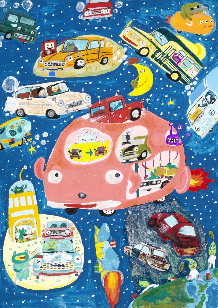 "Repair Car ""Ms. Cosmo"" - Ryo Murakami | Toyota Dream Car Art Contest"