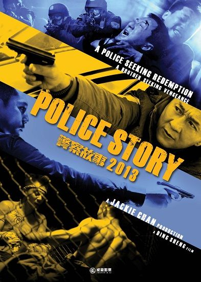 """""""Police Story : 2013"""" Starring Jackie Chan"""