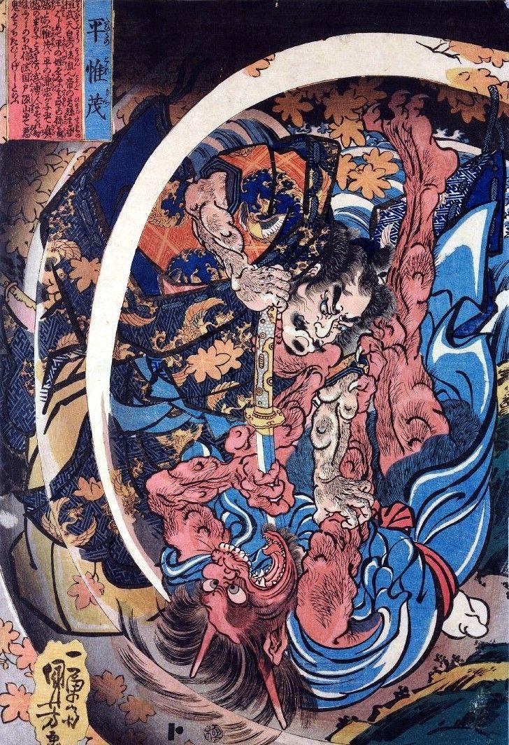 【戸隠の鬼女】歌川国芳:平惟茂 Ogress of Togakushi