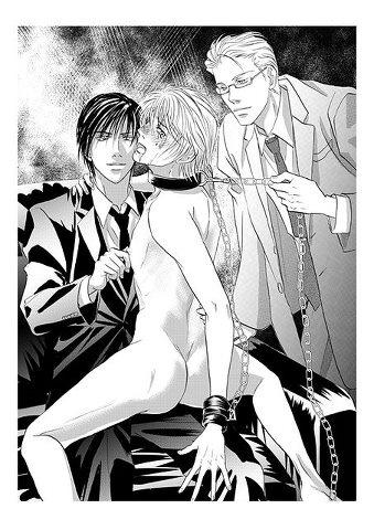 master and slave relationship yaoi manga