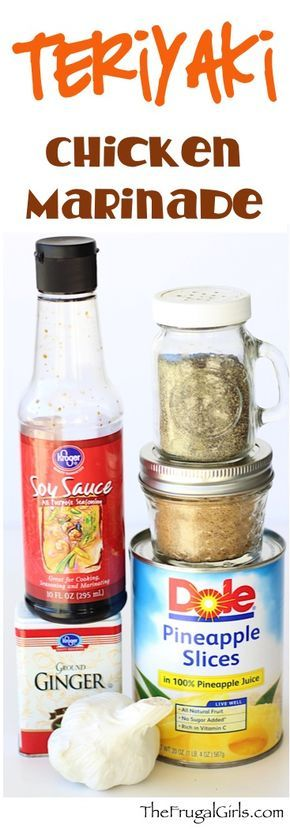 Easy Teriyaki Chicken Marinade! ~ from TheFrugalGirls.com ~ Fire up the grill! This delicious marinated chicken makes the BEST grilled chicken breasts! #recipes #marinades #thefrugalgirls