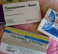 Лучшие маски для лица с витаминамиРецептов масок с аптечными витаминами очень много. Обязательно обращайте внимание на дополнительные ингредиенты в их составе, которые усиливают их действие.1. С глице…