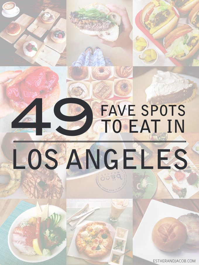 Dating places los angeles