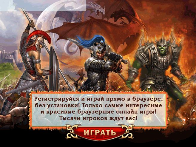 Онлайн игры Макс Стил бесплатно