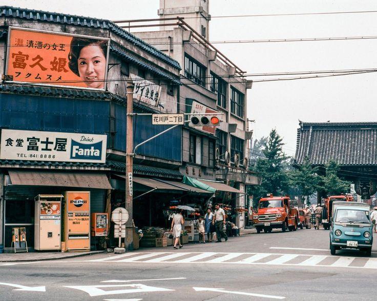 Postwar Japan 浅草の二天門前