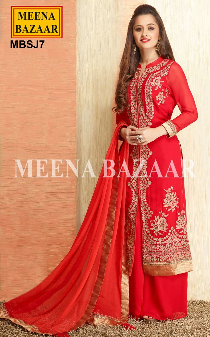 Georgette Red Sharara Suit - Ek Hasina Thi (Sanjeeda Sheikh)