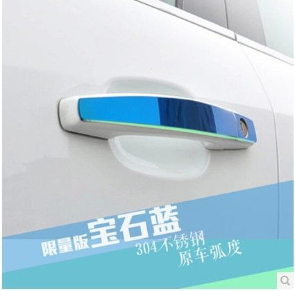 Find More Stickers Information about 8pcs/set Blue stainless steel sticker for…