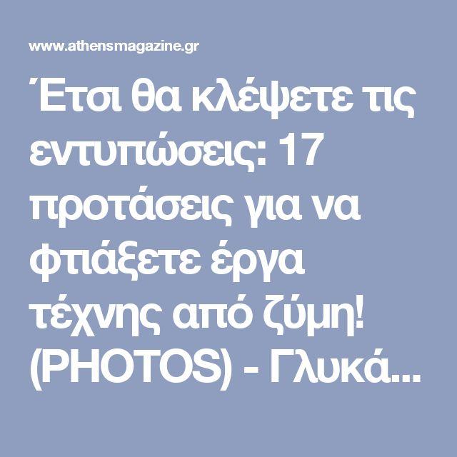 Έτσι θα κλέψετε τις εντυπώσεις: 17 προτάσεις για να φτιάξετε έργα τέχνης από ζύμη! (PHOTOS) - Γλυκά μυστικά - Athens Magazine